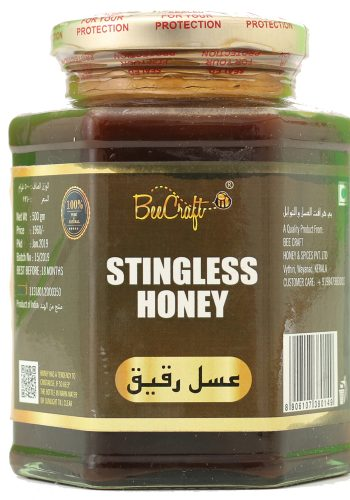 stingless honey 3 for beecraft